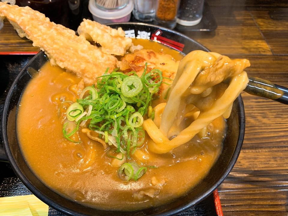 極楽うどん Ah-麺