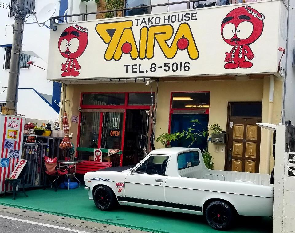 タコハウス+TAIRAの口コミ
