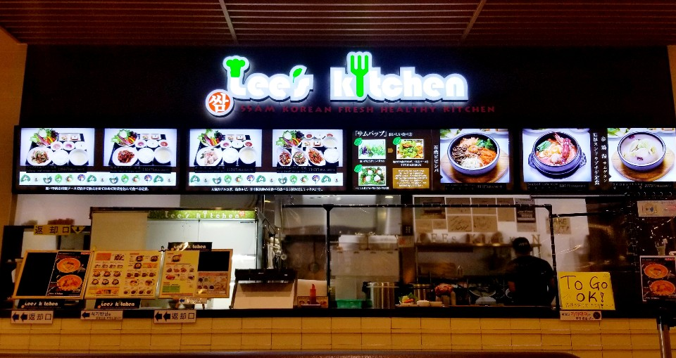 Lee´s  kitchen イオンモール沖縄ライカム店の口コミ