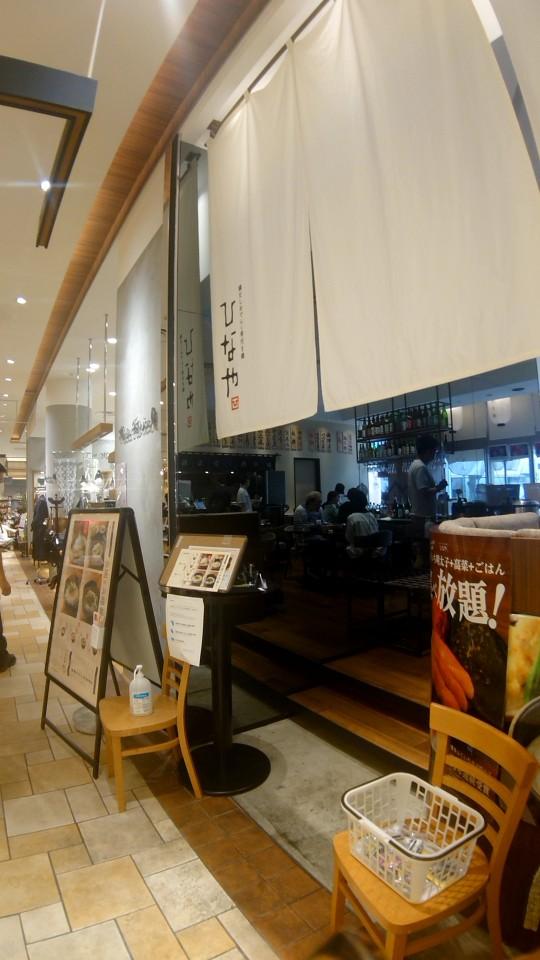 鳥だしおでんと骨付き鶏 ひなや 仙台駅前店の口コミ