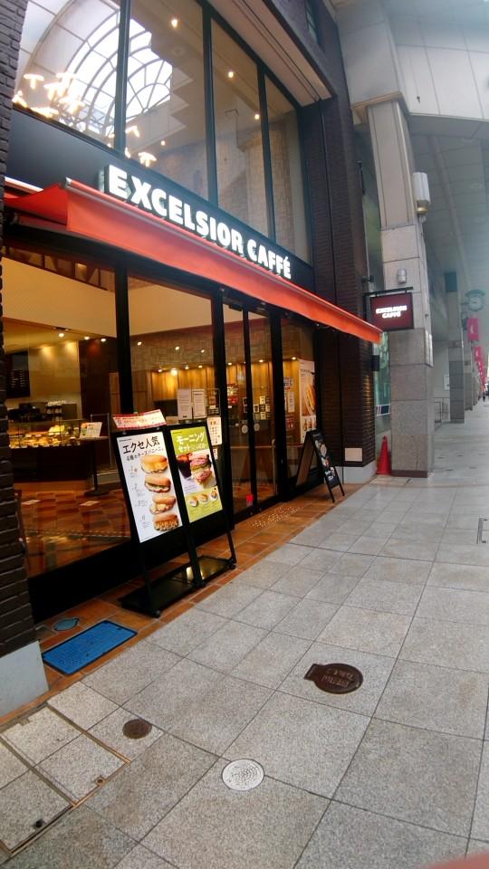 エクセルシオール カフェ 仙台中央通り店の口コミ
