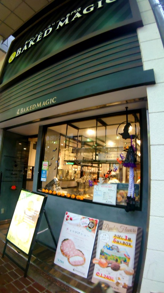 ベイクドマジック 仙台一番町店の口コミ