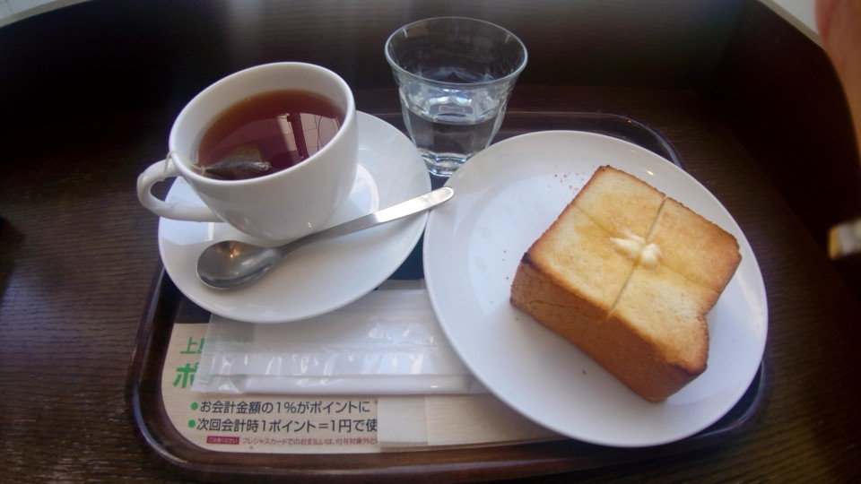上島珈琲店 仙台一番町店
