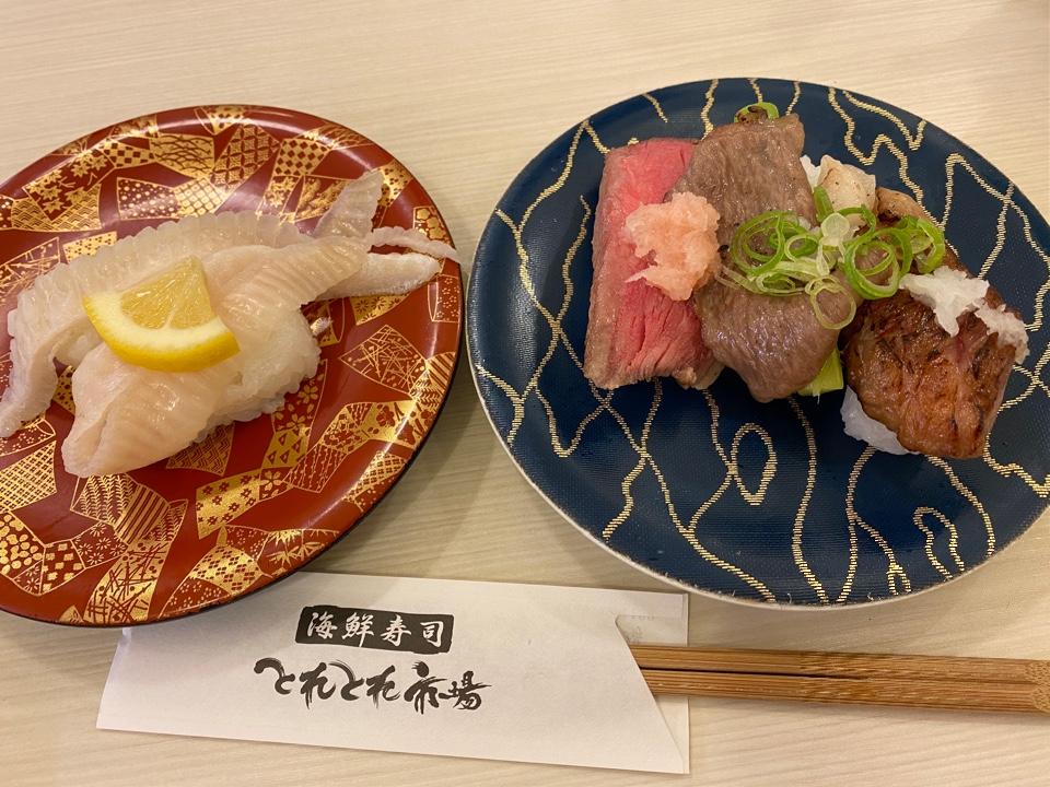 海鮮寿司 とれとれ市場