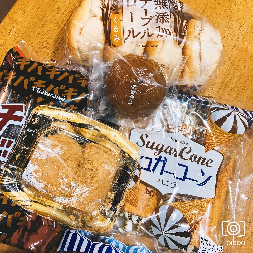 シャトレーゼ 愛知東海店
