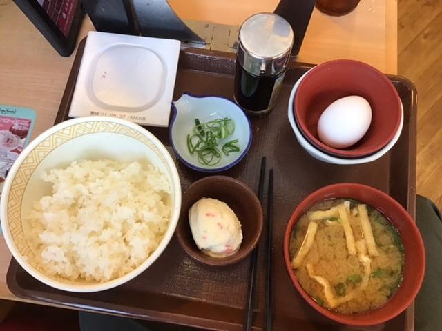 すき家 秋葉原駅岩本町店