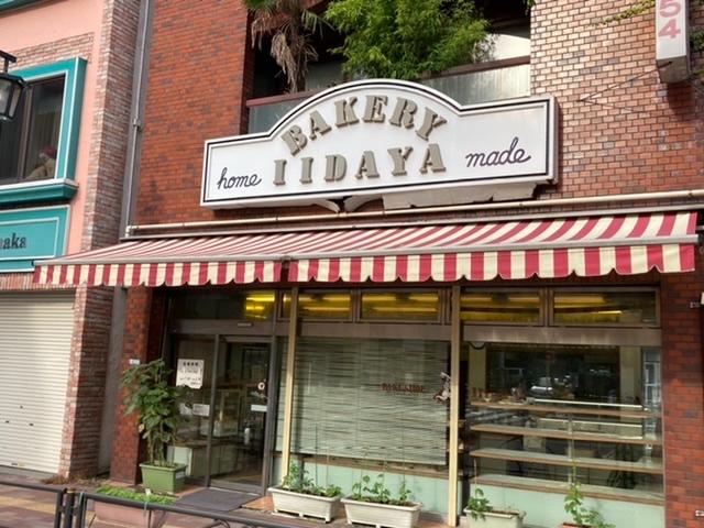 飯田屋パン店の口コミ