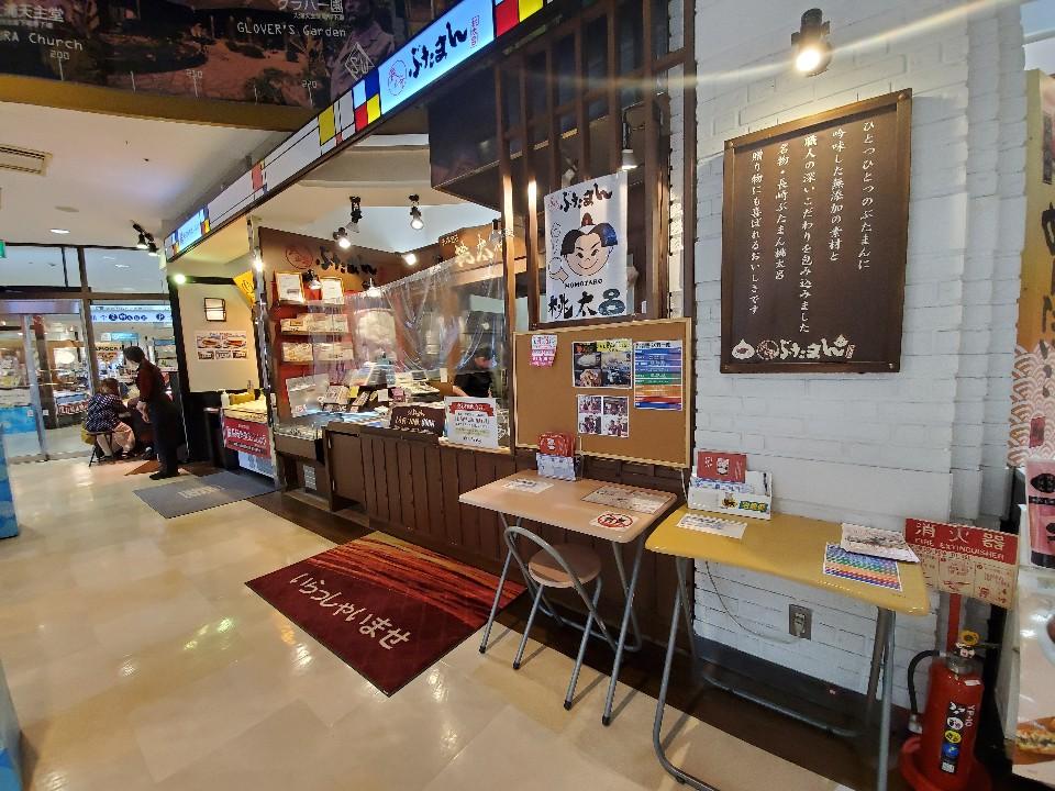 長崎ぶたまん桃太呂 JR長崎駅前アミュプラザ店の口コミ