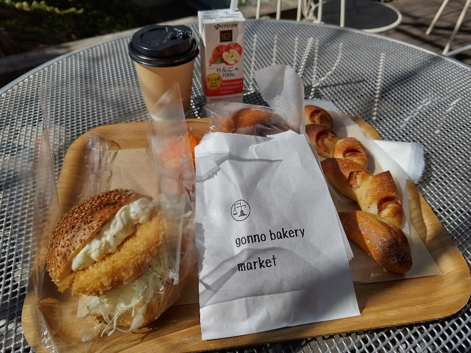 ゴンノ ベーカリー マーケット (gonno bakery market)