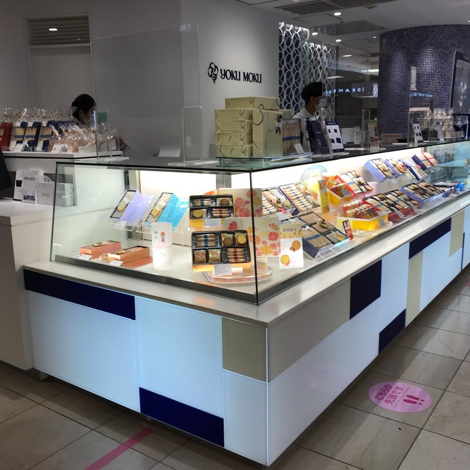 ヨックモック 東武池袋店の口コミ
