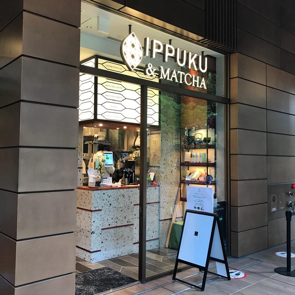 IPPUKU&MATCHA 日本橋店 の口コミ