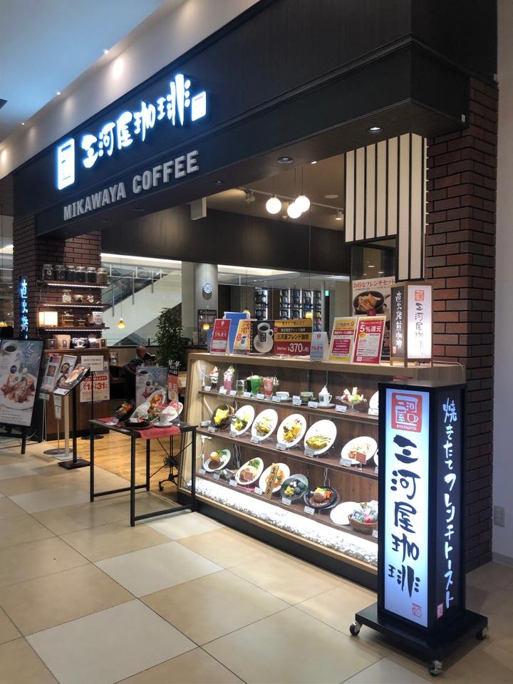 三河屋珈琲 LECT広島店の口コミ
