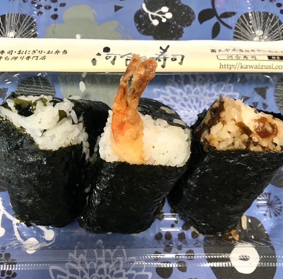 河合寿司 赤坂店