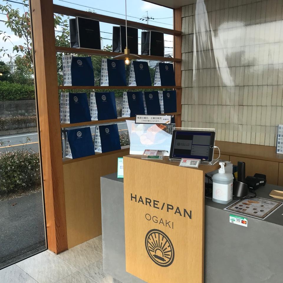 純生食パン工房 HARE/PAN 大垣店