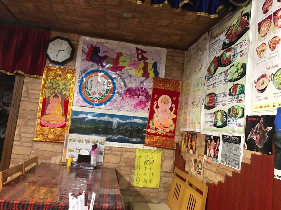 ナマステネパール&インドレストランの口コミ