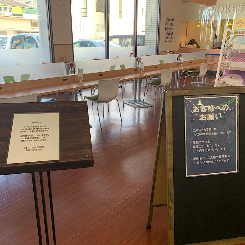 FORESTAGE CAFE 名護びいまた店の口コミ