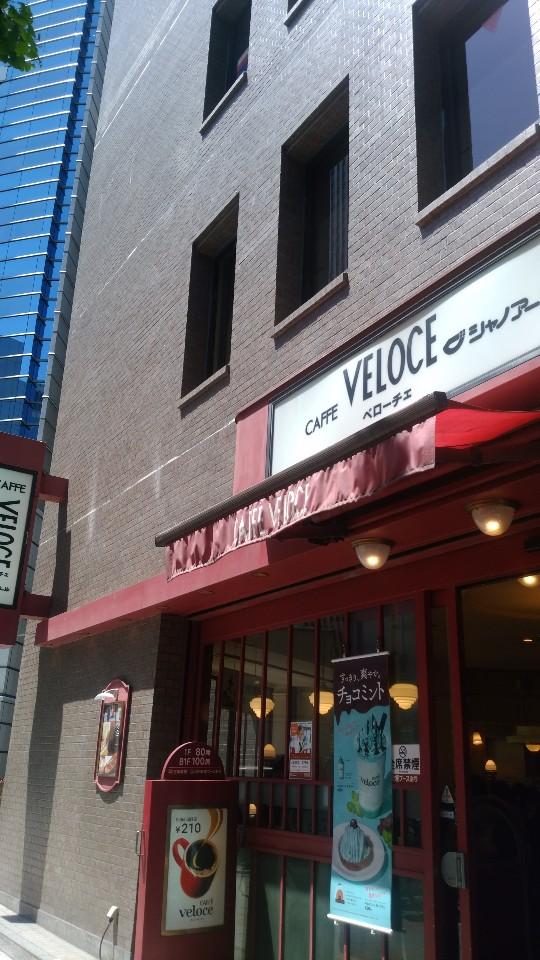 cafe VELOCE 西新宿店の口コミ
