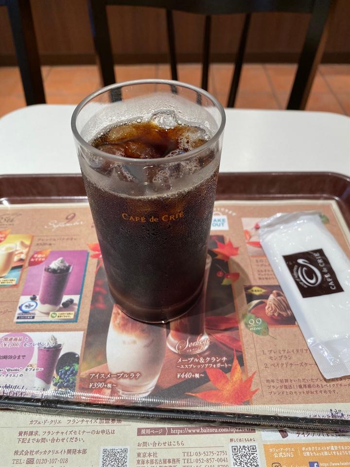 カフェ・ド・クリエ(CAFE de CRIE)ふくしま店の口コミ