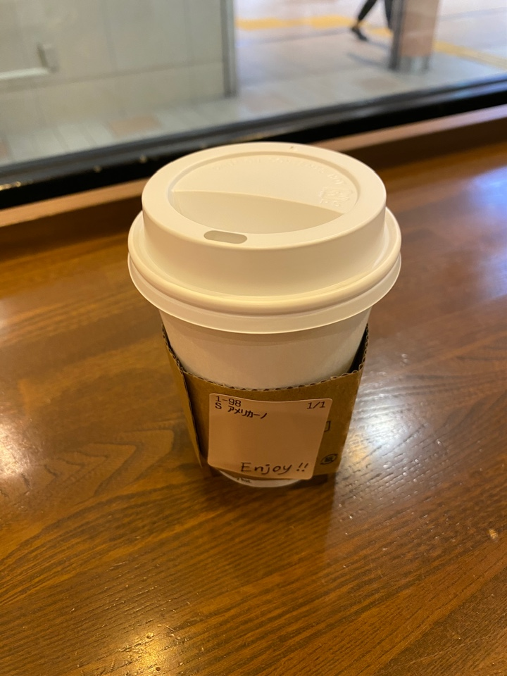 スターバックスコーヒー エビスタ西宮店の口コミ