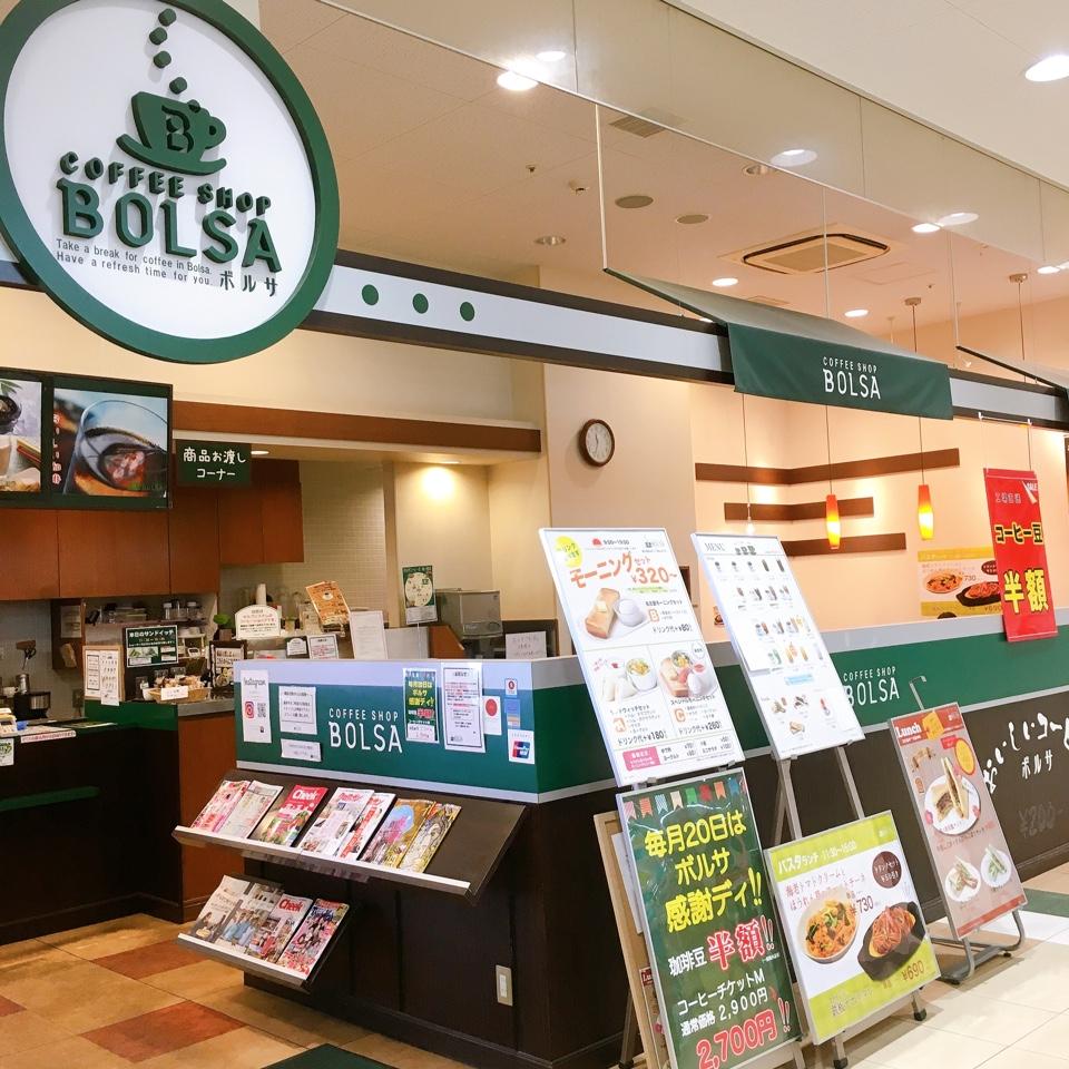 コーヒーショップ ボルサ 稲沢店