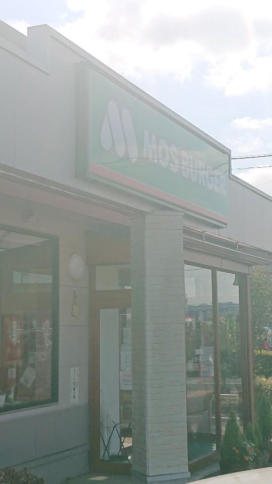 モスバーガー 名取パーク店の口コミ