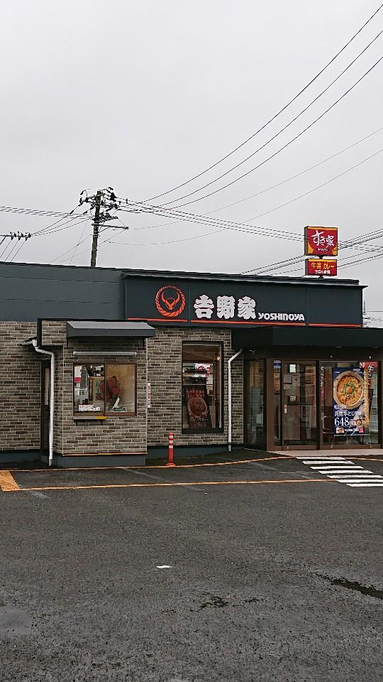吉野家 4号線岩沼店の口コミ
