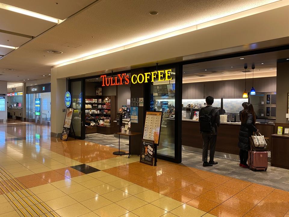 タリーズコーヒー 羽田空港第2ターミナル店の口コミ