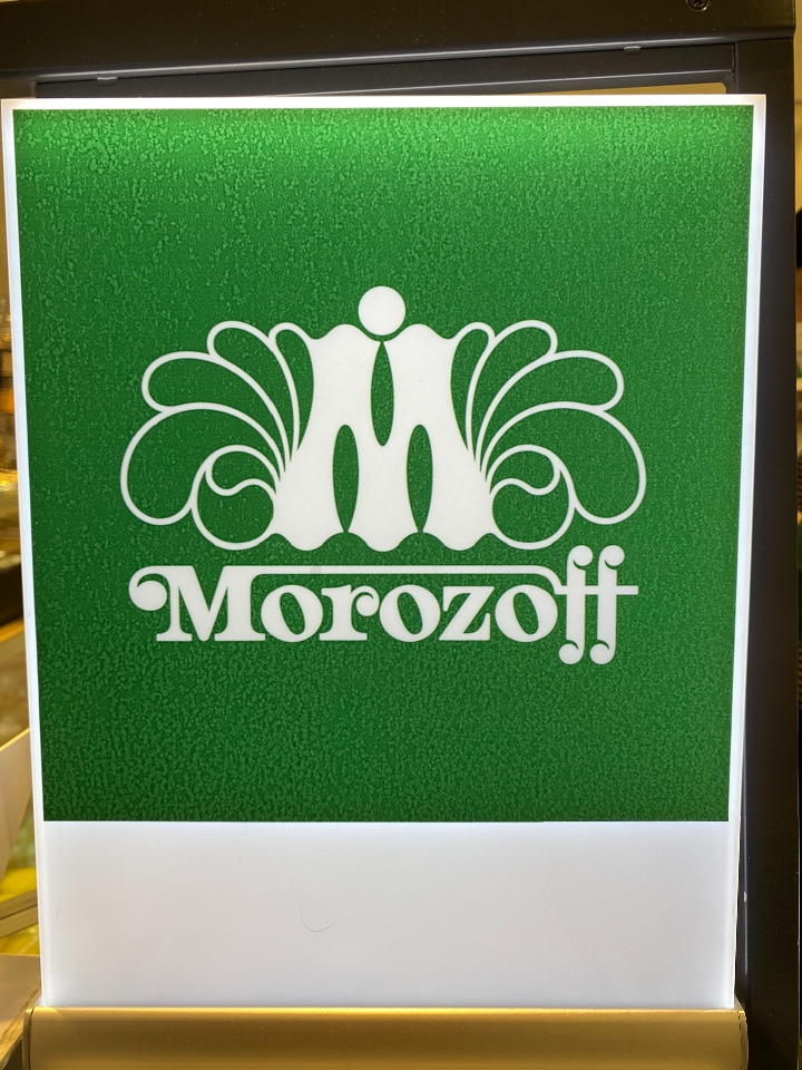 モロゾフ 京王新宿店の口コミ