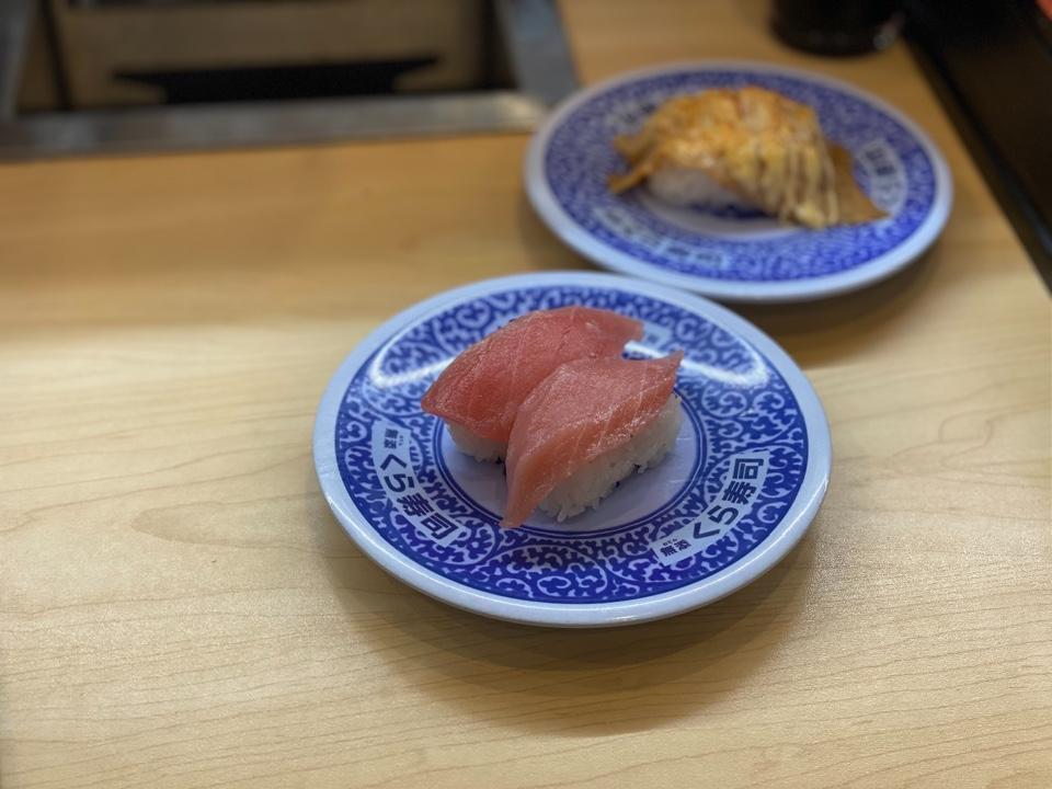くら寿司 堅田店