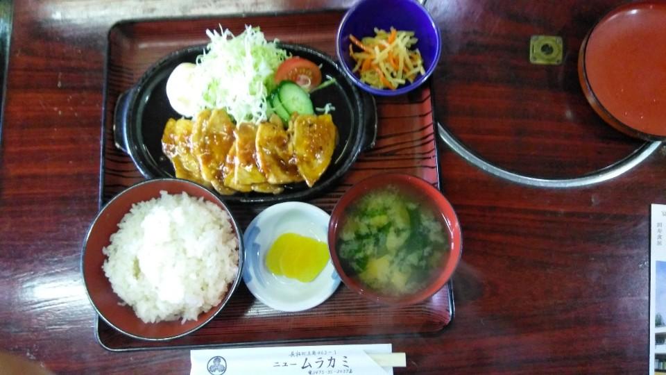 割烹 寿司 食堂 旅館  ニュー ムラカミ