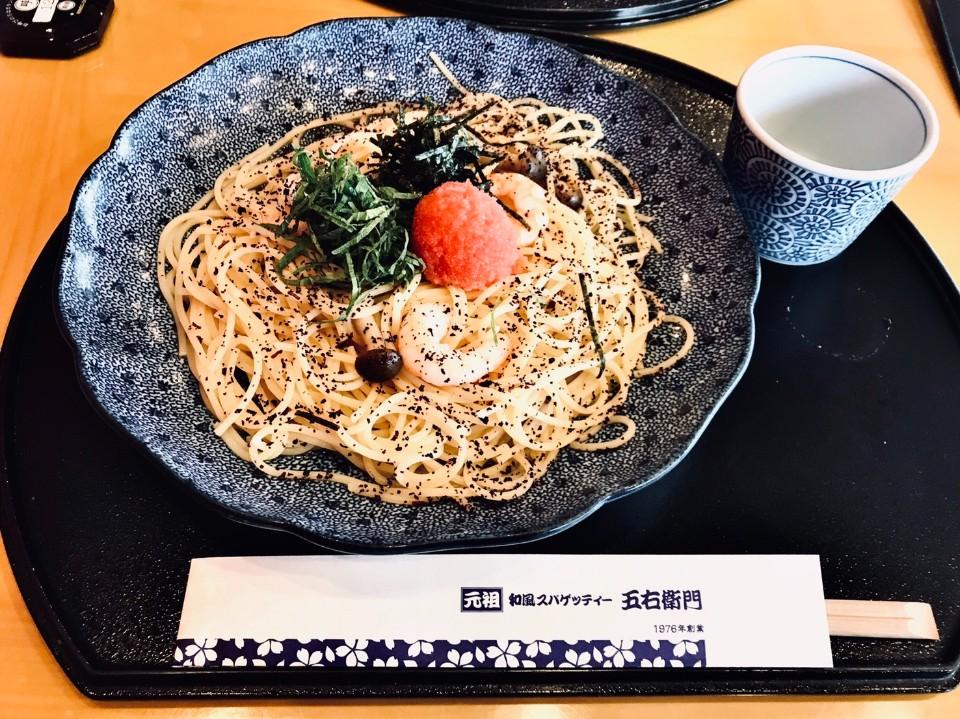 洋麺屋 五右衛門 京都伏見店