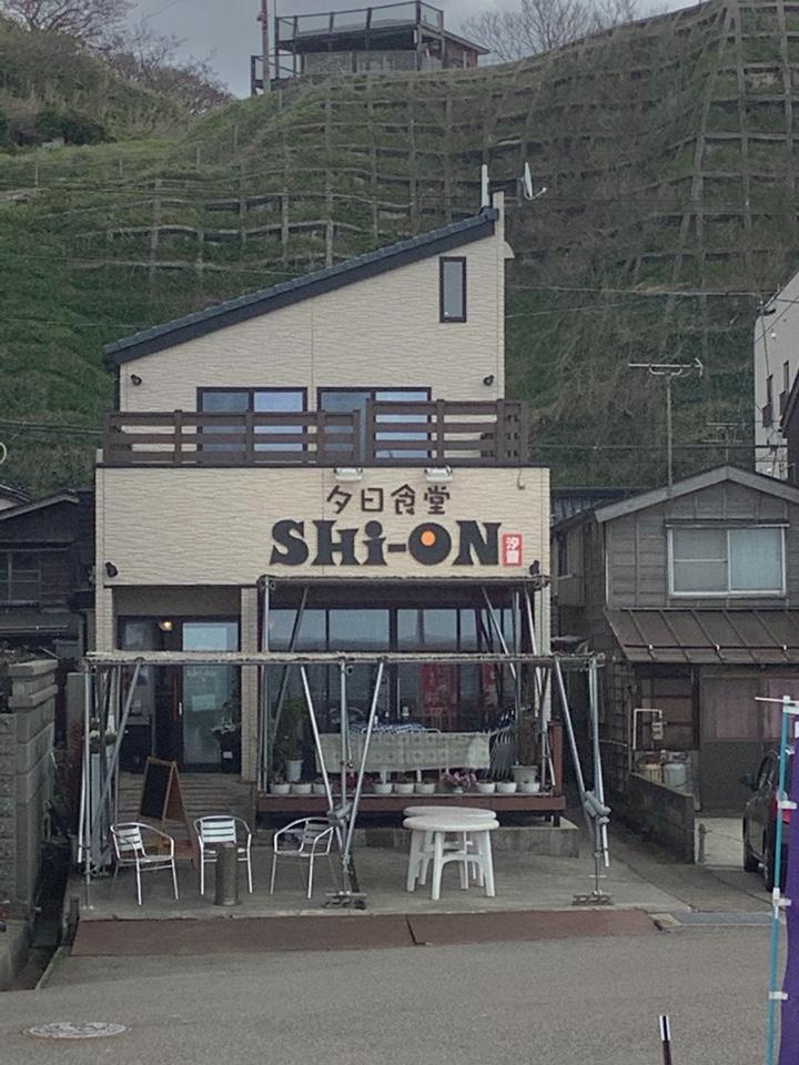 夕日食堂SHI-ON