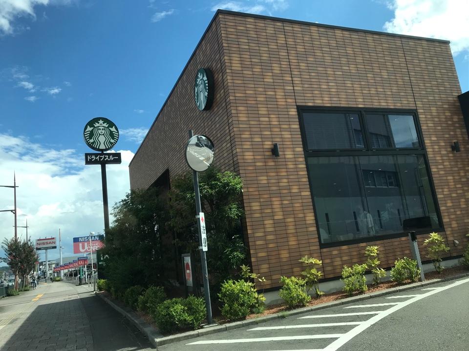 スターバックスコーヒー 大分大道バイパス店