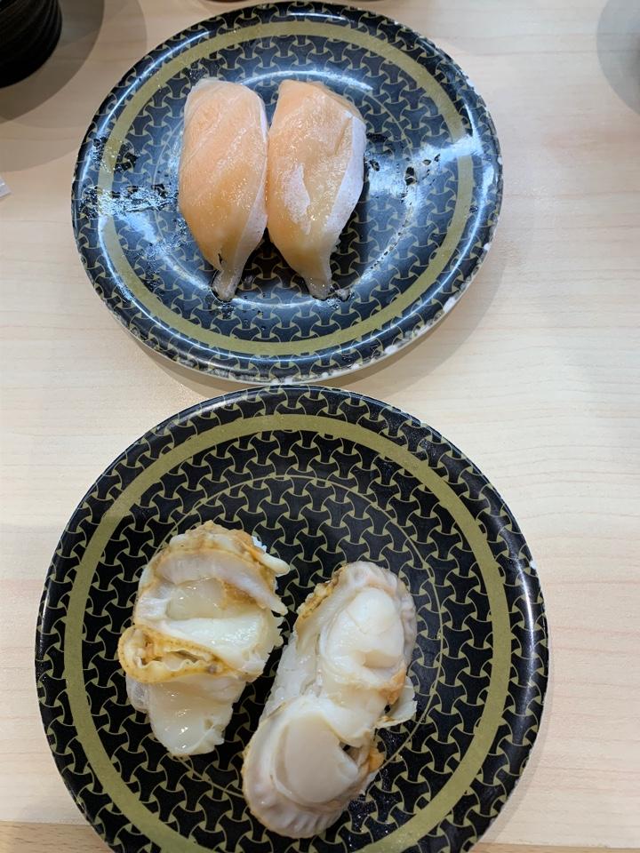 はま寿司三ツ境店