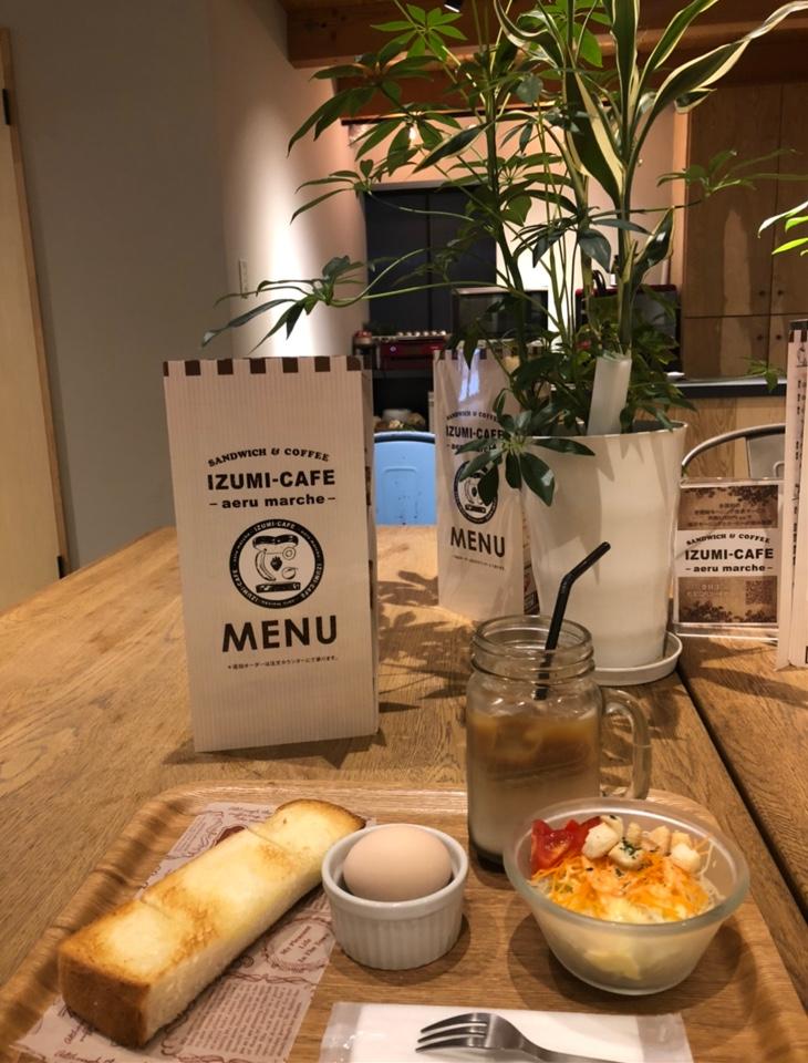 IZUMI CAFE