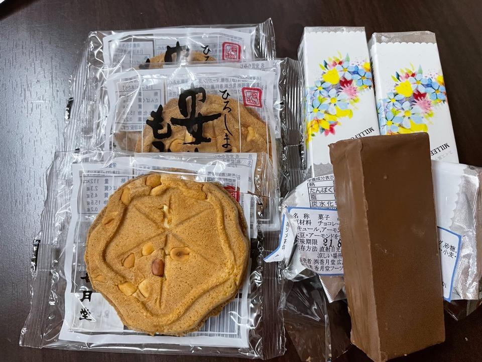廣島 香月 ゆめタウン東広島