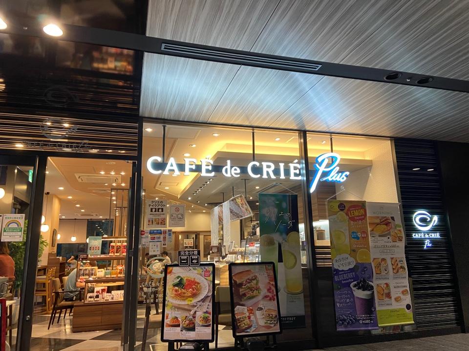カフェ・ド・クリエ プラス 新宿ガーデンタワー店の口コミ