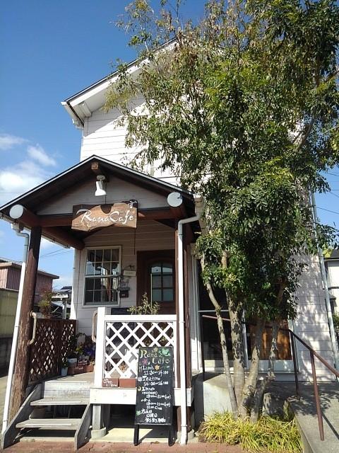 Rana Cafe