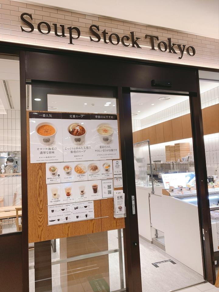 SoupStock TOKYO札幌ミレド店の口コミ