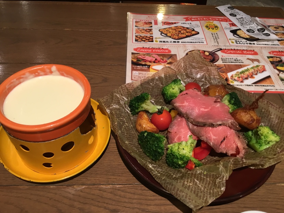 全180品食べ飲み放題 肉ときどきレモンサワー。名駅店