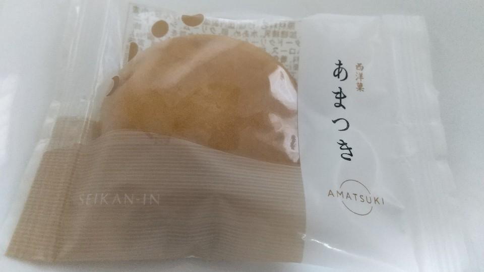 菓匠 清閑院 ラゾーナ川崎店
