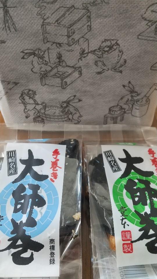 堂本 アトレ川崎店