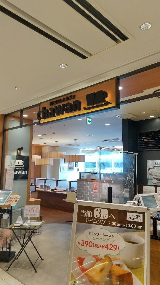 chawan ウィングキッチン京急川崎店 の口コミ