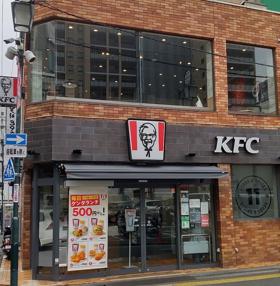 ケンタッキーフライドチキン 戸塚店