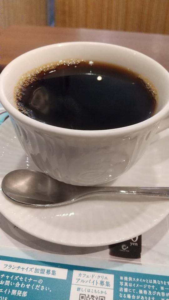 カフェ・ド・クリエ プラス 上大岡ミオカ店