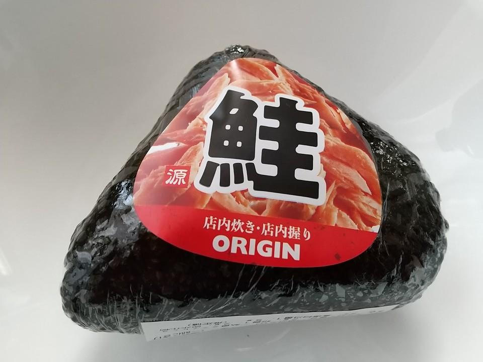 キッチンオリジン 鶴ヶ峰店