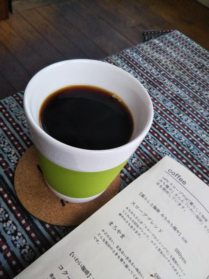 cafe スロープ