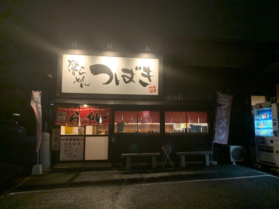 豚骨ラーメン つばき 姫路英賀保本店の口コミ