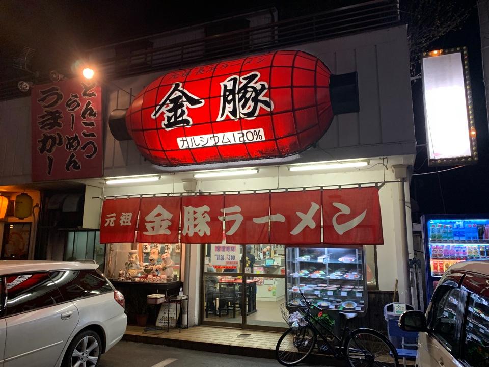 元祖長浜ラーメン金豚 本店の口コミ