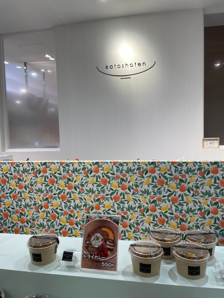 KATOSHOTEN ルトロワ店